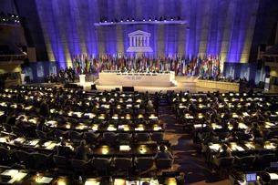 En este momento estás viendo Día de la UNESCO