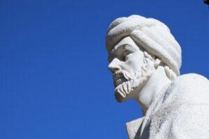 Lee más sobre el artículo Día Mundial de la Filosofía